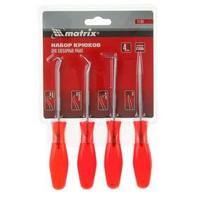 Набор крюков для слесарных работ Matrix 11761, 4 шт. Ош