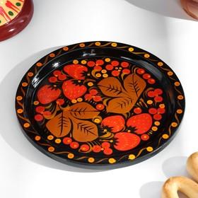 Тарелка «Земляничка», 15-17×0,5 см, хохлома