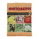 Средство для защиты растений от вредителей Фитоверм, 4 мл