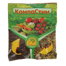Средство для ускорения созревания компоста КомпоСтим, 100 г