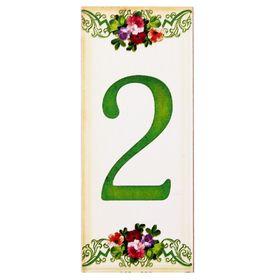Цифра дверная из дерева '2', цветочный стиль, 3*7 см Ош