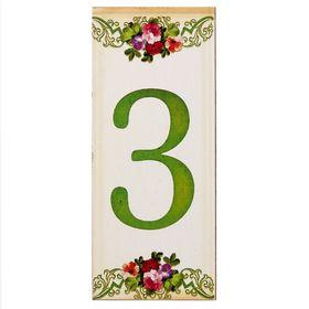 Цифра дверная из дерева '3', цветочный стиль, 3*7 см Ош