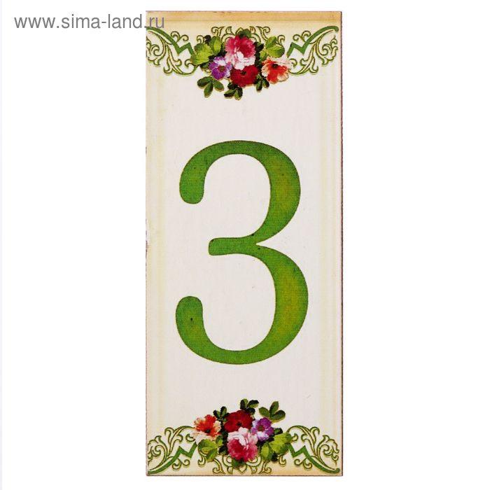 """Цифра дверная из дерева """"3"""", цветочный стиль, 3*7 см"""