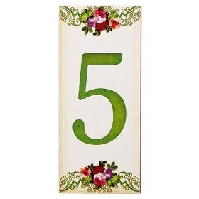 Цифра дверная из дерева '5', цветочный стиль, 3*7 см Ош
