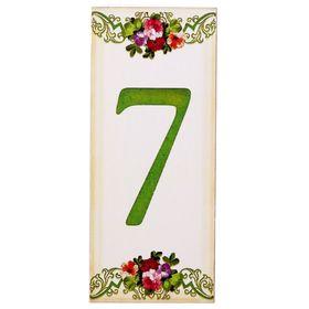 Цифра дверная из дерева '7', цветочный стиль, 3*7 см Ош