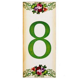 Цифра дверная из дерева '8', цветочный стиль, 3*7 см Ош