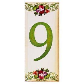 Цифра дверная из дерева '9', цветочный стиль, 3*7 см Ош