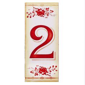 Цифра дверная из дерева '2', букет, 3*7 см Ош