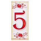 """Цифра дверная из дерева """"5"""", букет, 3*7 см"""