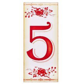 Цифра дверная из дерева '5', букет, 3*7 см Ош