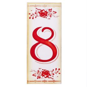 Цифра дверная из дерева '8', букет, 3*7 см Ош