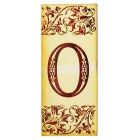 Цифра дверная из дерева '0', под выжигание, 3*7 см Ош