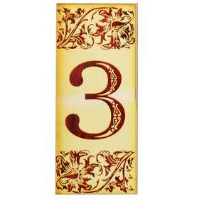 Цифра дверная из дерева '3', под выжигание, 3*7 см Ош