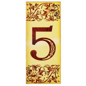Цифра дверная из дерева '5', под выжигание, 3*7 см Ош