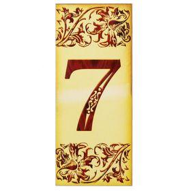 Цифра дверная из дерева '7', под выжигание, 3*7 см Ош