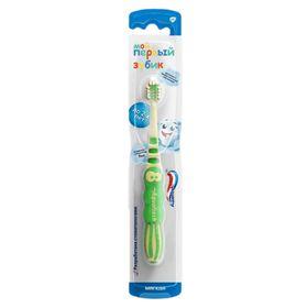 Зубная щетка «Мой первый зубик», возраст до 2 лет, мягкая, МИКС