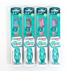 Зубная щётка Aquafresh Kids «Мои большие зубки», мягкая, от 6 лет