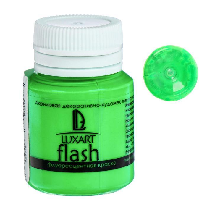 Краска акриловая Fluo 20 мл LUXART LuxFlash зелёный флуоресцентный S4V20
