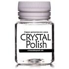 Лак стекловидный глянцевый, 20 мл, LUXART CrystalPolish
