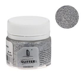 Декоративные блёстки, LUXART LuxGlitter, 20 мл, размер 0.2 мм, серебро