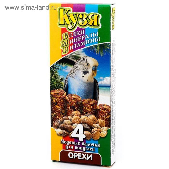 """Палочки Кузя """"Белки Минералы Витамины"""" для попугаев, орехи, 4 шт."""