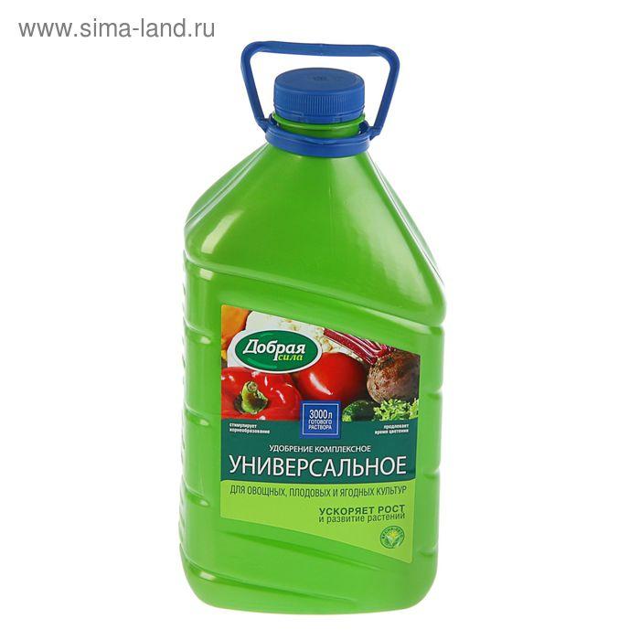 Удобрение открытого грунта Добрая Сила универсальное для овощных, плодовых культур, 3 л