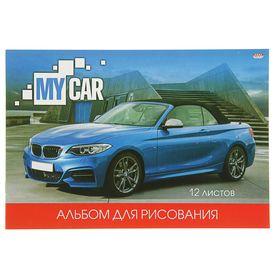 Альбом для рисования А4, 12 листов на скрепке, «Авто синий металлик», обложка картон хромэрзац, блок офсет 100г/м2 Ош