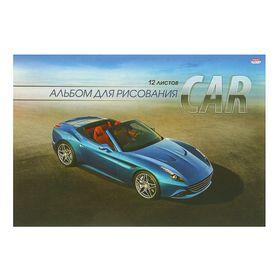 Альбом для рисования А4, 12 листов на скрепке «Сияющая машина», обложка картон хромэрзац, блок офсет 100г/м2 Ош
