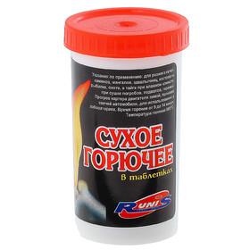 Сухое горючее «СЛЕДОПЫТ – Экстрим», таблетки, 75 г Ош