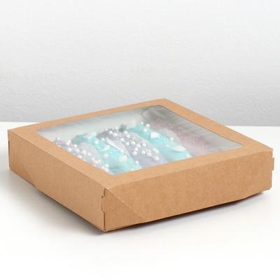 Контейнер на вынос МИКС 20 х 20 х 4 см, 1,5 л