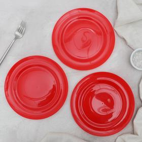 Набор тарелок 20 см, 3 шт, цвет МИКС