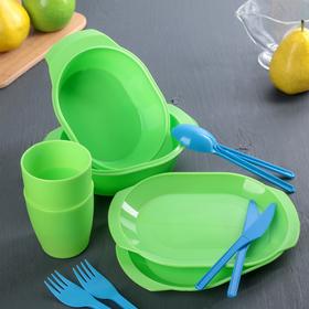 Набор посуды на 2 персоны, цвет МИКС Ош