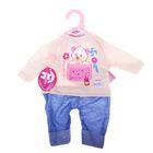 """Одежда для кукол BABY born """"Комплект одежды для дома"""", 32 см"""