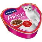 Влажный корм POESIE для кошек, говядина/морковь в соусе, ламистер, 85 г