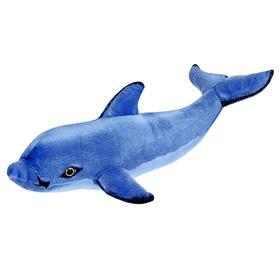 Мягкая игрушка «Дельфин Афалина», 47 см
