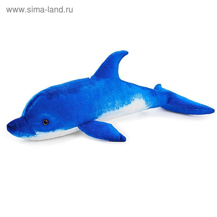 Мягкая игрушка «Дельфин Лучший друг», 55 см