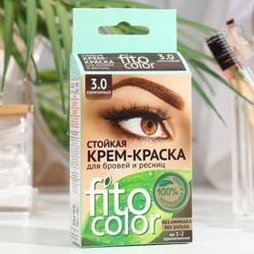 Стойкая крем-краска для бровей и ресниц Fito color, цвет коричневый (на 2 применения), 2х2 мл Ош