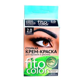 Стойкая крем-краска для бровей и ресниц Fito color, цвет графит (на 2 применения), 2х2 мл Ош