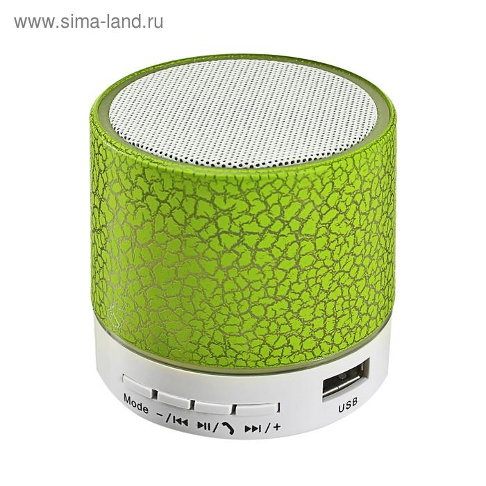 Беспроводная портативная колонка LuazON, с подсветкой, Bluetooth, АКБ, микс