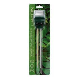 Прибор для измерения влажности LuazON, pH кислотности почвы, зеленый Ош