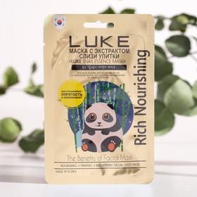 Маска с экстрактом слизи улитки Luke Snail Essence Mask, 21