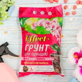 купить Грунт для орхидей Effect, 1 л
