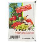 Средство от болезней растений Фунгицид Агролекарь, ампула в пакете, 2 мл