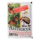 Средство от колорадского жука Антижук (Муссон), ампула в пакете, 1 мл