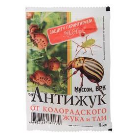 Средство от колорадского жука Антижук (Муссон), ампула в пакете, 1 мл Ош