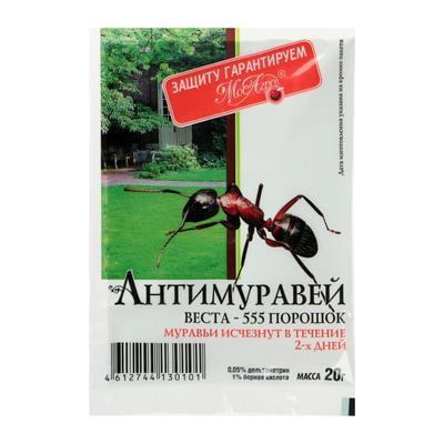 Средство для борьбы с муравьями Антимуравей, порошок, 20 г - Фото 1