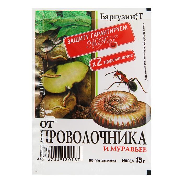 """Средство для борьбы с проволочником """"Баргузин"""", гранулы, 15 г"""