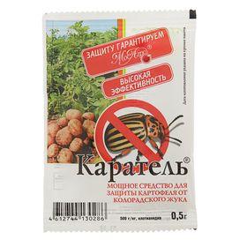 Средство от колорадского жука Каратель, растворимая капсула в пакете, 0,5 г