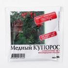 Антисептик Медный Купорос, пакет, 100 г