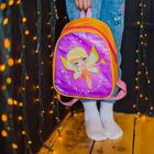 Рюкзак детский, отдел на молнии, цвет МИКС